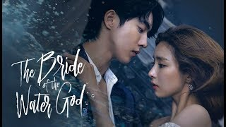 Дыши со мной–  Bride of the Water God | 하백의 신부 | Невеста речного бога