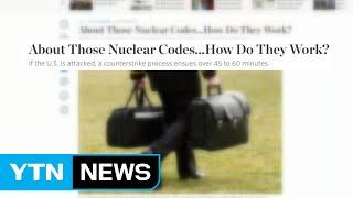 """WSJ """"美, 핵 보복 타격까지 45~60분 소요"""" / YTN"""