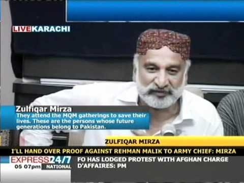 I resign from minister's post, as PPP vice-president, MPA: Zulfiqar Mirza