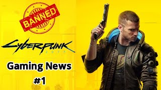 Cyberpunk 2077 BANNED From Sony's Playstation Store! 😲 | Cyberpunk 2077 | Bangla Gaming News #1