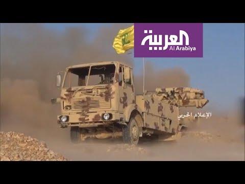 ميليشيا حزب الله تتكبد خسائر جسيمة في معركة عرسال  - نشر قبل 11 ساعة
