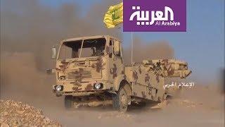 ميليشيا حزب الله تتكبد خسائر جسيمة في معركة عرسال