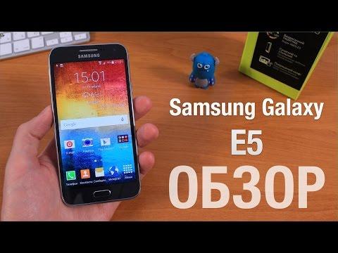Samsung Galaxy E5 Распаковка, Обзор