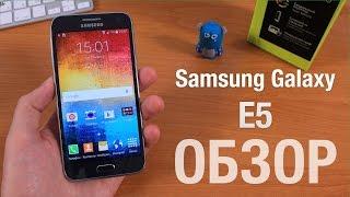 Samsung Galaxy E5 Распаковка, Обзор(Экономьте на покупках с КэшБек: https://backend.letyshops.ru/VTNT-1 Устанавливайте расширение для удобства: https://letyshops.ru/VTNT-to..., 2015-03-19T05:30:00.000Z)