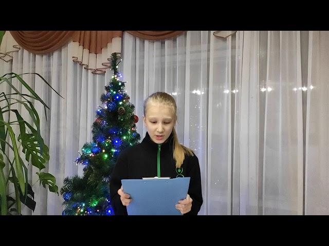 Гурылева Валерия читает произведение «Первый снег» (Бунин Иван Алексеевич)