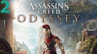 Assassin's Creed Odyssey — Przedpremierowo - Na żywo