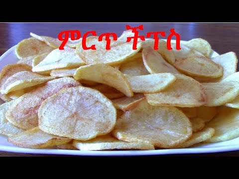 News Magazine Cooking: ምርጥ የድንች ጥብስ አሰራር
