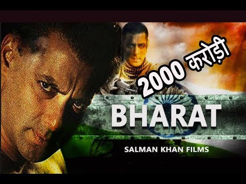 BHARAT | 201 Interesting Facts |  Salman...