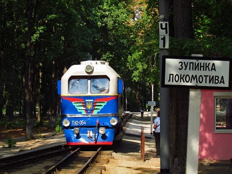 Машинист Ткаченко - МЮЖД - Kharkiv.Children's Railway