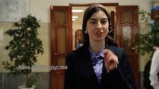 ЕГЭ - Выбор Будущего! Минобрнауки Чеченской Республики