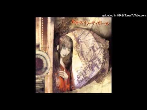 Katakiri Rekka - Nanten no Ki (片霧烈火 - 南天の木)