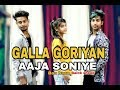 Galla Goriyan-Aaja soniye Dance video/ Baa Baaa Black Sheep / Shivam khandelwal / Shivam Dance Group