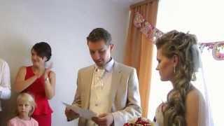 Свадьба Алексей и Светлана 26.09.14 г.