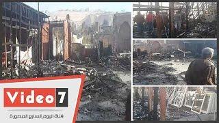 السيطرة على حريق سوق الجمعة بالسيدة عائشة