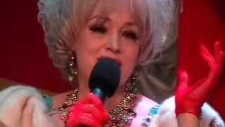 Надежда Кадышева - Концерт в театре Золотое кольцо 5.02.16(Надежда Кадышева и ансамбль