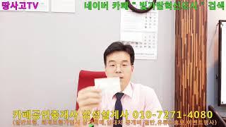 땅사고TV[임동성][물건광고] 전남 신안군 지도읍 내양…