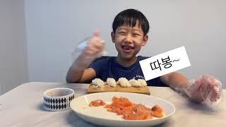 핸드 메이드(Hand made) 연어 초밥 먹방!!