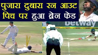 India vs South Africa 2nd test Day 5: Pujara run out for 19 runs, had a brain fade | वनइंडिया हिन्दी