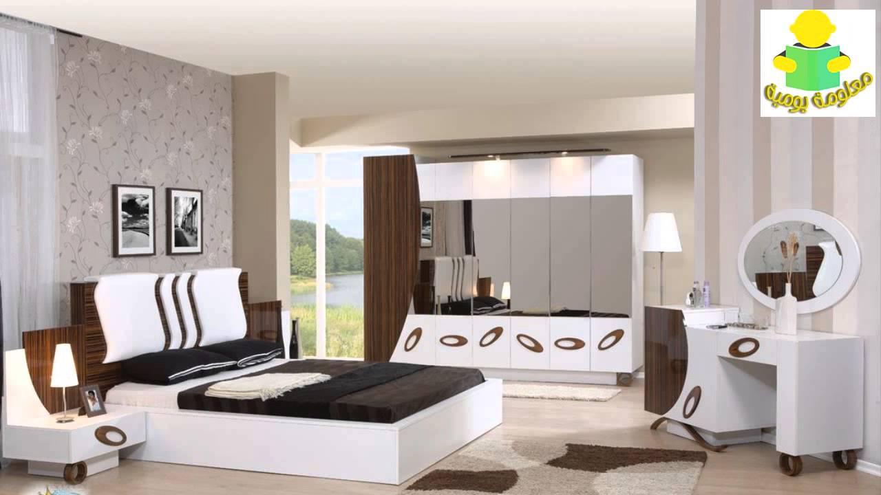 أحدث وأجمل غرف نوم في العالم       YouTube