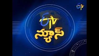 9 PM ETV Telugu News 2nd September 2017