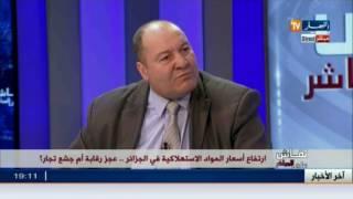 نقاش على المباشر: إرتفاع أسعار المواد الإستهلاكية في الجزائر.. عجز رقابة أم جشع تجار؟