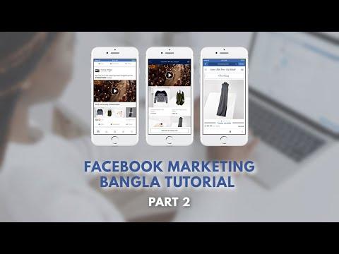 Facebook Marketing Bangla Tutorial - Ads Manager   Engagement & Send Message Campaign   FB Ads