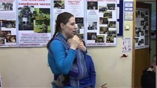 Школа Шаталова - семейное домашнее обучение
