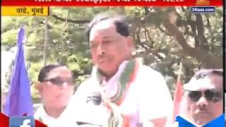 Vandrea Election Narayan Rane from Kalanagar