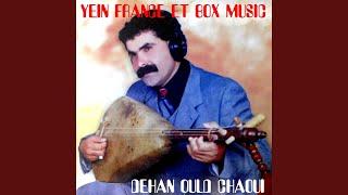 Rani Mhkom Gher Batel