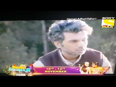 Hamari Adhuri Kahani ending song