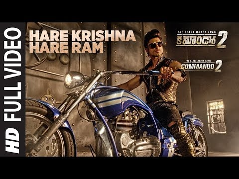 Hare Krishna Hare Ram Song Lyrics From Commando 2