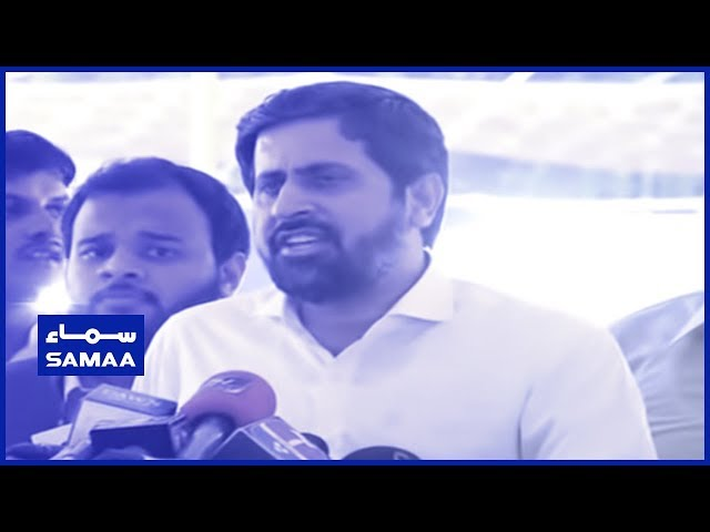 Fayyaz ul Hassan Chohan Media Talk in Lahore | SAMAA TV | 19 June 2019