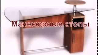 видео Архивы мебель | Блог хозяйки-душечки