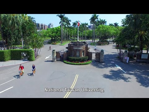 2018 National Taiwan University (Full Version)