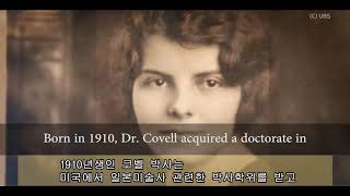 1982년 30년 후의 일본 우경화를 예견했던 서양인 한국 고대사 연구가 코벨