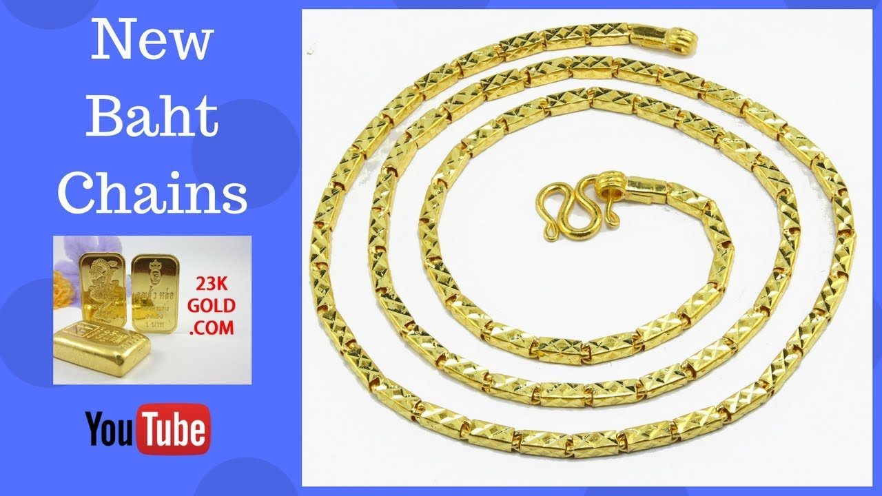 dp chunky jewelry com chains necklace fashion real s filled gold solid chain men amazon yellow curb