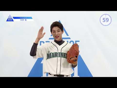PRODUCE 101 JAPANㅣ神奈川ㅣ【寺師 敬(Terashi Kei)】野球の日本代表でした!ㅣ@自己紹介_1分PR