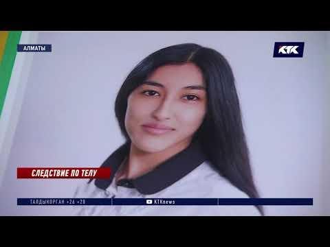 Семья умершей в ОАЭ 20-летней казахстанки теряется в догадках