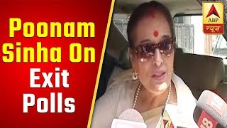 Samajwadi Party Leader Poonam Sinha Calls Exit Poll A 'Joke' | ABP News
