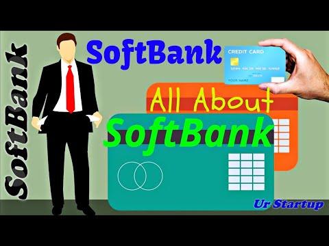 What is Softbank || Hindi || Softbank.