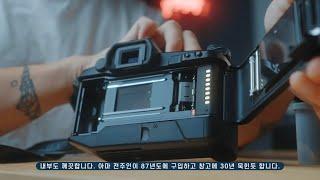 선물을 받았습니다. 그리고 만원에 캐논 카메라 구입했습…