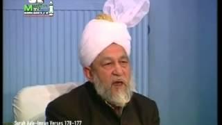 Darsul Quran 08 Mars 1994 -  Surah Aale Imraan versets (170-177)