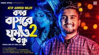 Kar Basore Gumao Bondhu 2 - Atif Ahmed Niloy Mp3 Song Download
