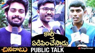 Chinna Babu Public Talk   Karthi   Sayesha Saigal   #ChinnaBabu 2018 Movie   Telugu FilmNagar