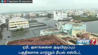Chennai floods are not a natural disaster,caused by unrestrained construction (2/2) | Konangal