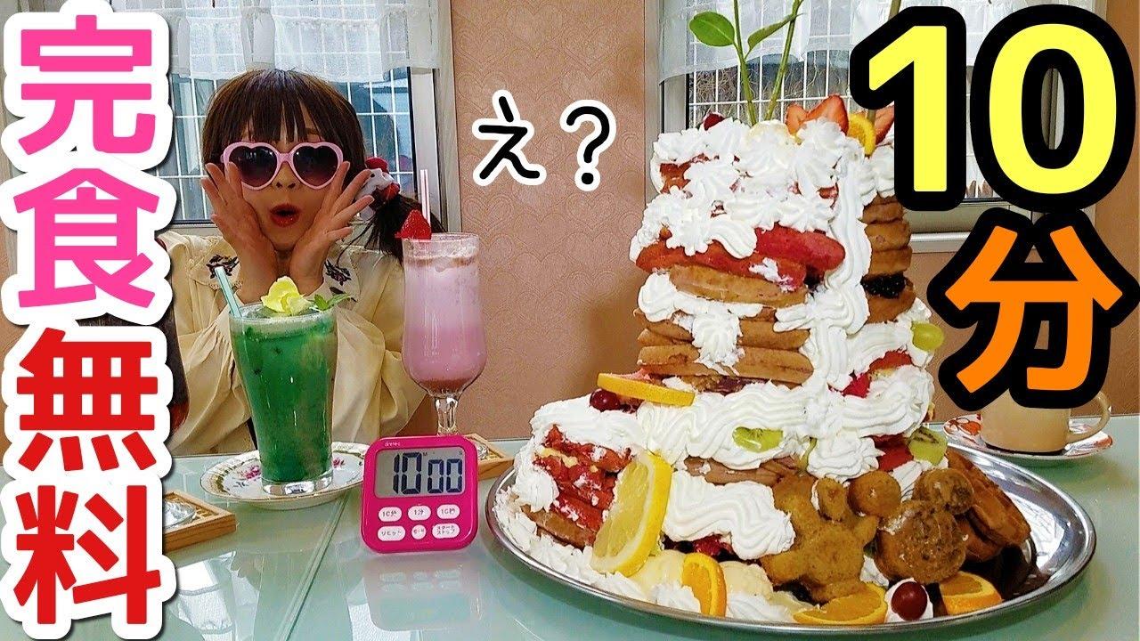 【大食い】うわぁ~何これ(笑)【ドッキリ】