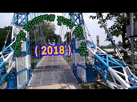 Jangipur Subhasdip Park  জঙ্গিপুর রঘুনাথগঞ্জ নেতাজী সুভাষদ্বীপ পার্ক।