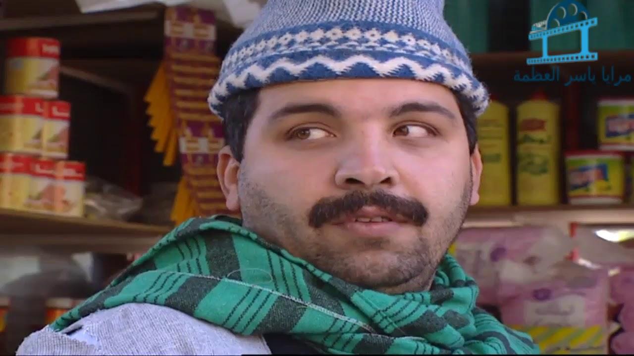 مسلسل مرايا 97 ـ المتسول ـ ياسر العظمة ـ مها المصري ـ سليم كلاس و حسن دكاك ـ  Maraya 97
