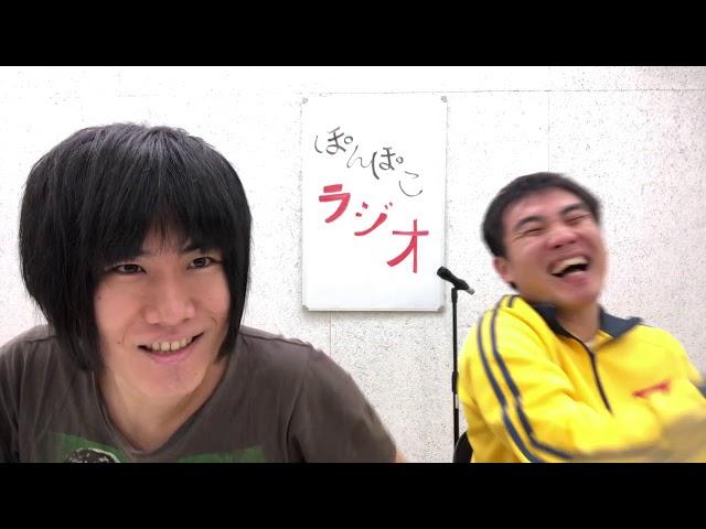 国崎からみなさまへプレゼント ランジャタイのぽんぽこテレビ 第7回