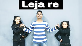 Leja Re | Dhvani Bhanushali | Dance Cover | By Nasir Hussain Choreographer